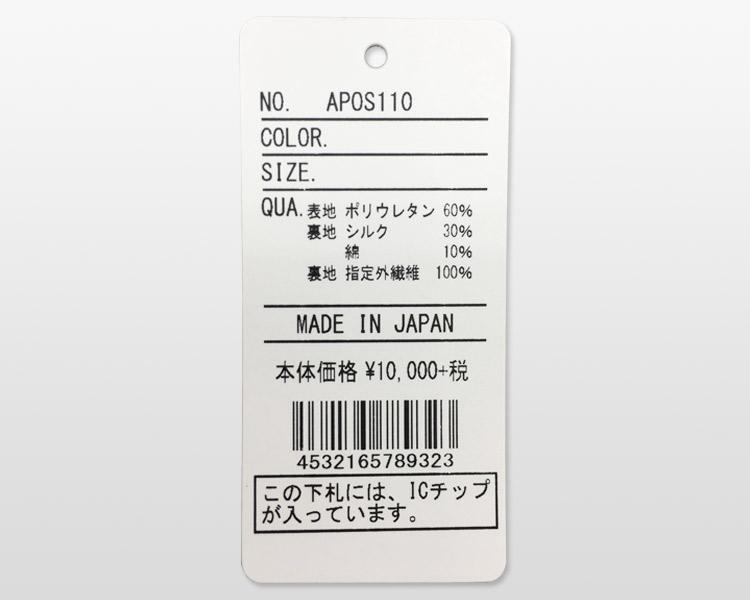 Venus217RFID | Single Tag Printer | Products | Label